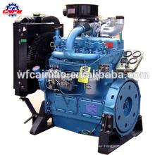 k4100zd factory price 40kw china diesel engine