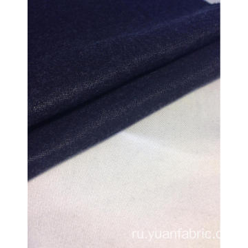 Dark Indigo Blue Coated Denim Woven Fabric