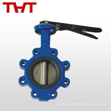 Low pressure ANSI BS DIN JIS butterfly water valve lug type style