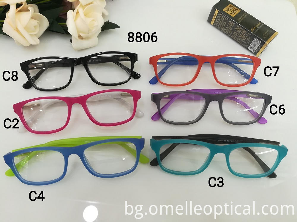 Little Kid Eyeglasses