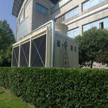 CTI Certified 3cells Kombinierter rechteckiger Cross Flow Cooling Tower mit hoher Leistung