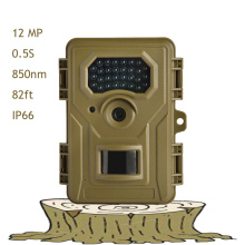 low power consumption <0.18mAh Scouting Trail Camera with water proof IP66