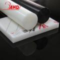 Solid Polyethylene PE Cutting Board Polyethylene HDPE sheet