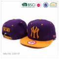 100% Cotton Purple Flat Bill Cap