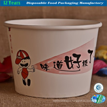 Customized Disposable Paper Food Container