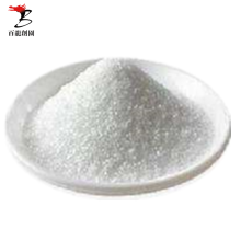 Food Additives Galactooligosaccharides  powder
