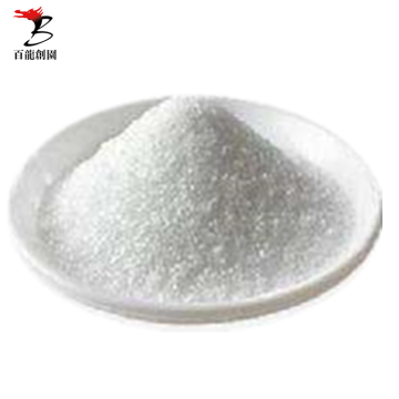 Food Additives Galactooligosaccharides  powder