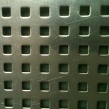 Stanzen von perforierten Metall- / Stanzloch-Maschen