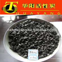 Graphitized Carbon Additive 99.5% F.C. for Carbon Injection