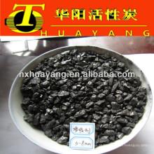 Aditivo de carbono grafitizado 99,5% FC para injeção de carbono