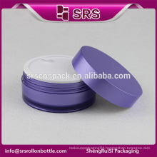 SRS free sample empty round shape 4oz plastic body cream containers