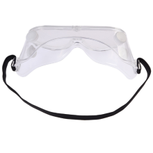 Medical isolation eye mask