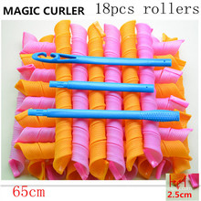 Magic Hair Styling 18PC / 65cm DIY Curlers (HEAD-63)