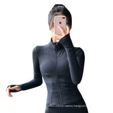 Quick-Dry Breathable Sports Jacket Women