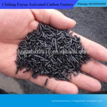 India High Iodine Value Sawdust Pellet Activated carbon