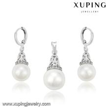 63961 Fashion Elegant Pearls Jewelry Set in Rhodium Color