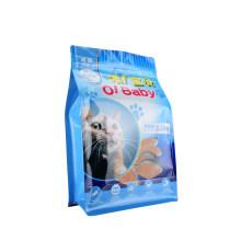 Clear Window Box Bottom Zipper Coffee Bean Snack Food Rice Packaging Bag