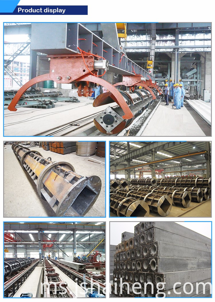Prestressed Hollow Square Pile Mould