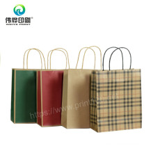 High Quality Eco-Friendly Kraft Gift Paper Bag for Shopping