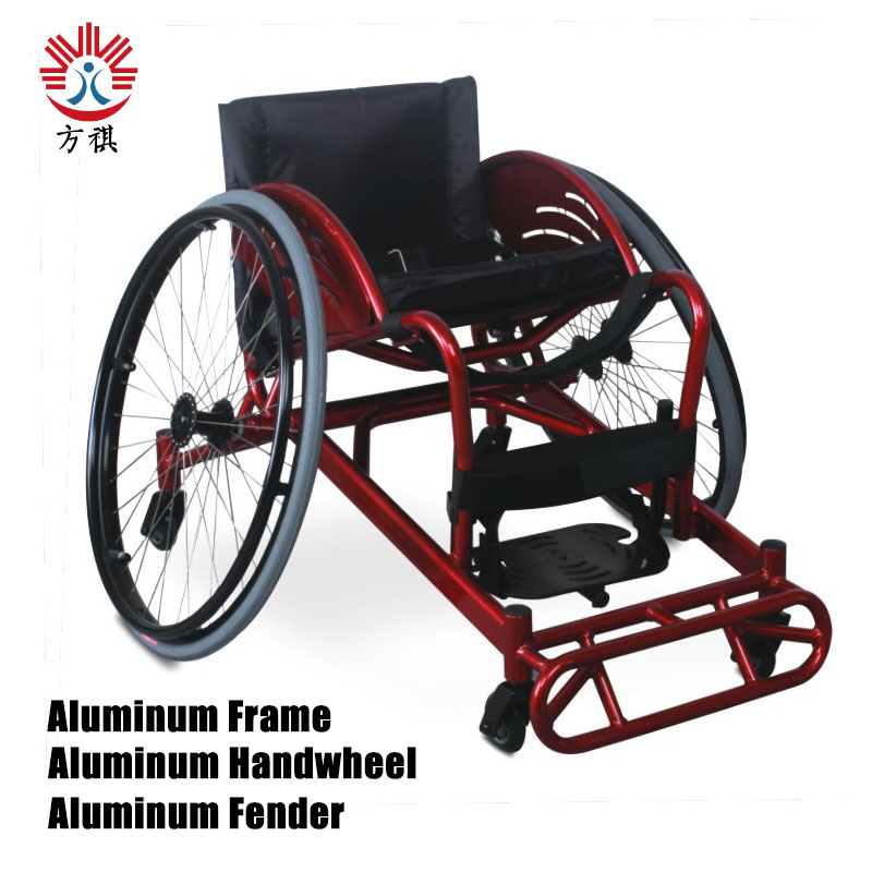 Rugby Defensive Wheelchair Aluminum Frame
