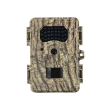 0,4 S Trigger Time Outdoor Trail Camera