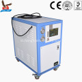 Hot penjualan air cooled screw chiller