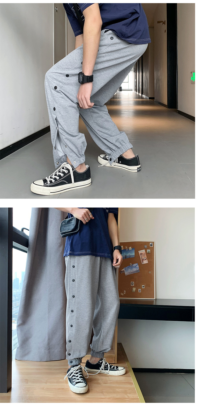 Men's Baggy Slacks