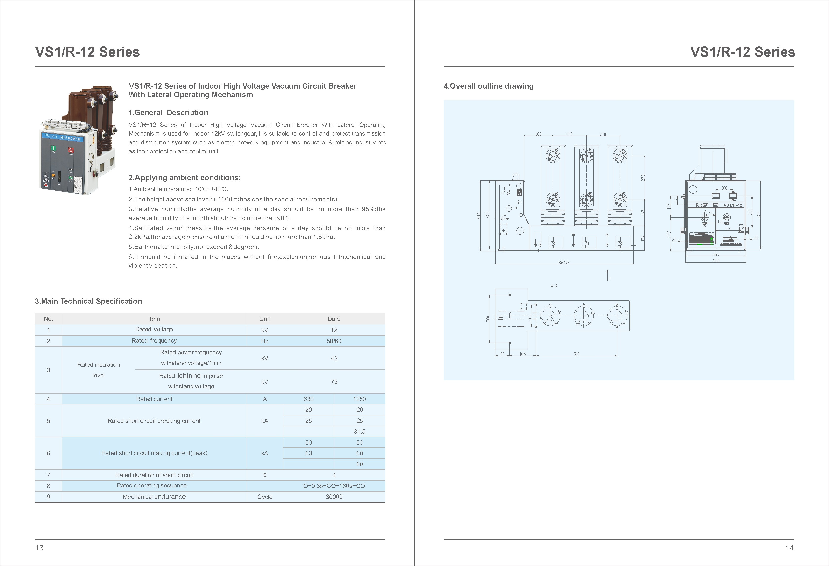 VS1/R-12/630-25 Type VCB Technical Specification