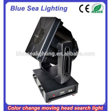 Police military 5000w high power long distance outdoor sky beam light