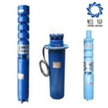 7.5kw,380v QS small submersible well pump