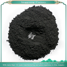 Water Treatment Powder Activated Carbon Plant