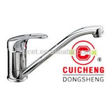 Kitchen faucet 2630