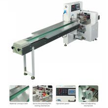 PLD-260T Pillow Servo Packaging Machine