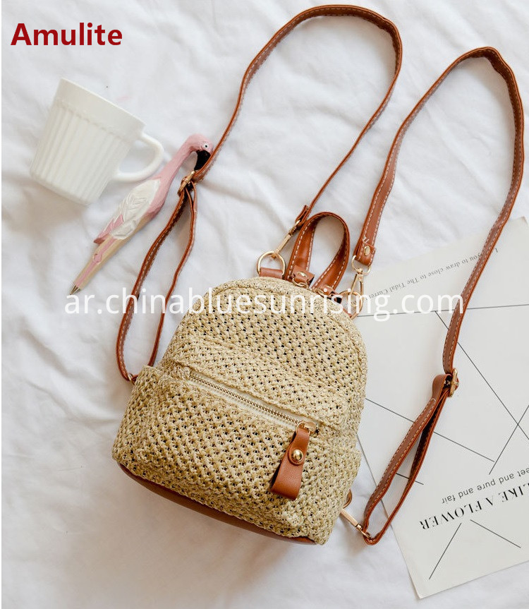 Straw bag for girl