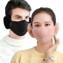 New Style Reusable Warm Cotton Fabric Party Face Mask for Adults
