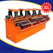 Machine de flottation à air dissous de nouvelle qualité