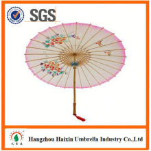 MAIN PRODUCT!! Top Quality umbrella with air vent with good prices
