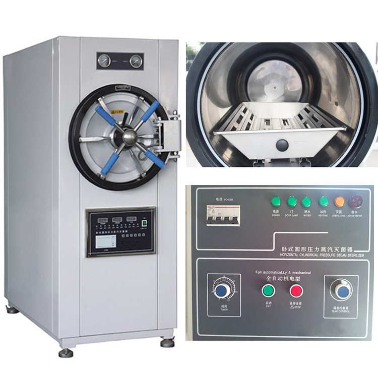 Hospital Horizontal Autoclave Sterilizer Price