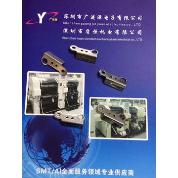 Kxfa1nsaa00 Cm402/602mm Feeder Lever for SMT Machine Parts