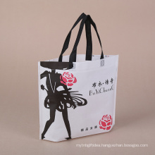 Reusable Wholesale Cheapest Price Eco Shopping Bag