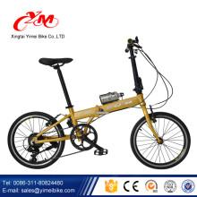 Alibaba 20 folding bikes/best folding bike for touring/steel frame folding bicycles
