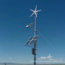 Wind and solar power generation systems factory lights