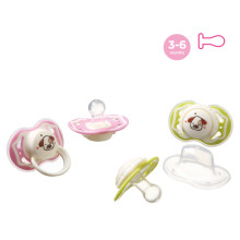 Round Double Color Baby Silicone Pacifier