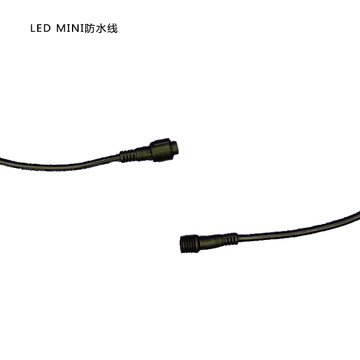 LED MINI Water Wire