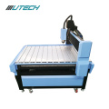 Iklan Portable Cnc Router 6090