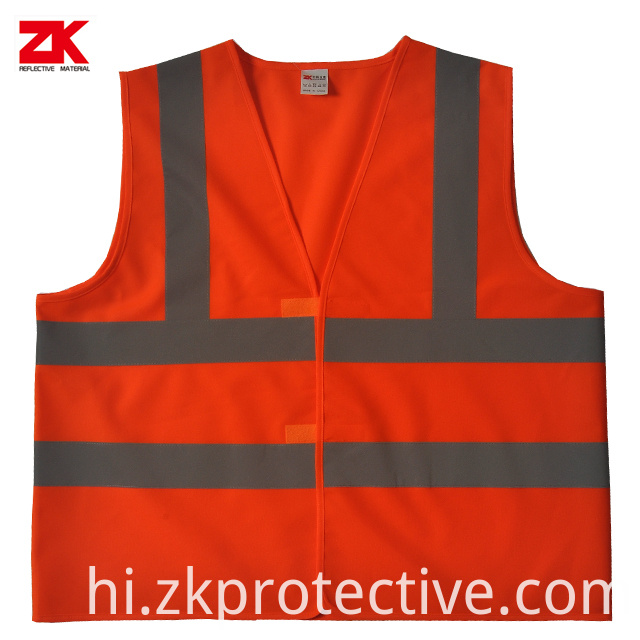 Ce Safety Vest