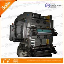 4-х цветная флексографская машина для высокой печати серии CH