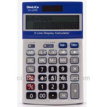 Calculateur d'impôt pour les cadeaux de 2014