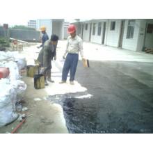 Revestimento impermeável de poliuretano