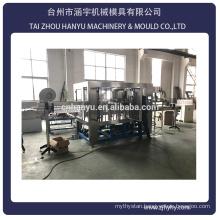 3l pet bottle water filling machine